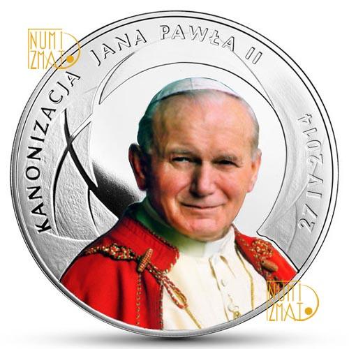 Kanonizacja Jana Pawła II - moneta z tampondrukiem / kolorem, foto allegro / NBP