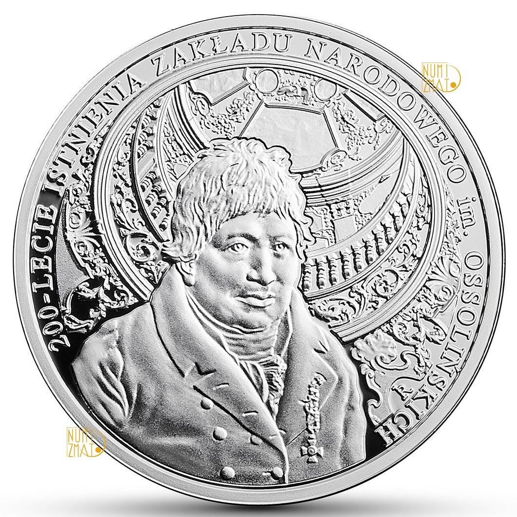 10 zł 2017 r. - 200-lecie istnienia Zakładu Narodowego im. Ossolińskich