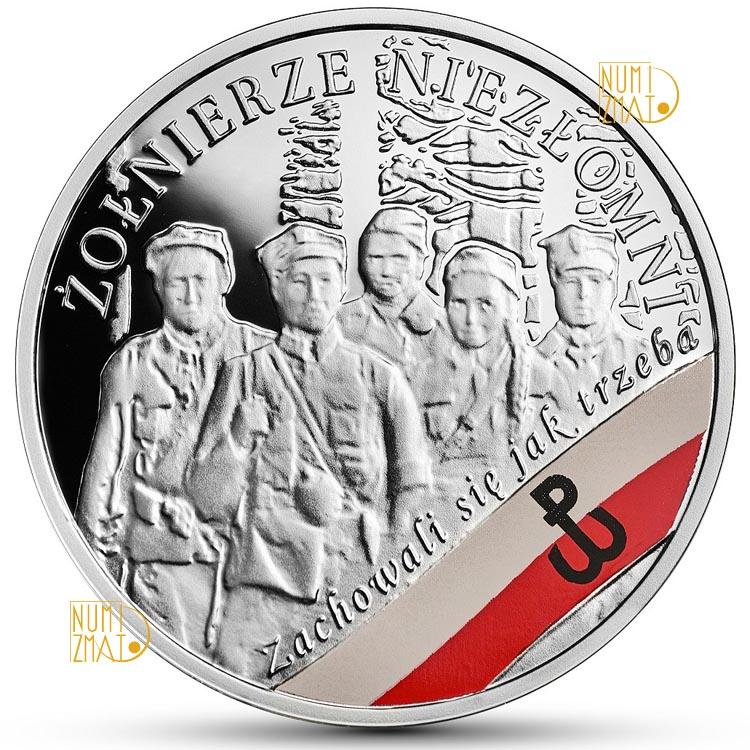 10 zł - Wyklęci przez komunistów żołnierze niezłomni
