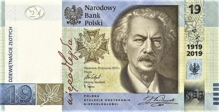 19 zł 2019 r. - 100-lecie powstania Polskiej Wytwórni Papierów Wartościowych