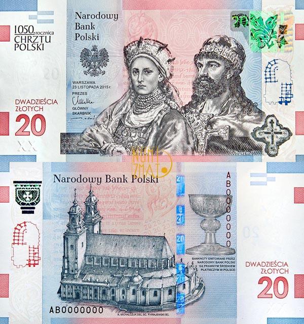 20 zł 2016 r. - banknot kolekcjonerski - 1050. rocznica Chrztu Polski