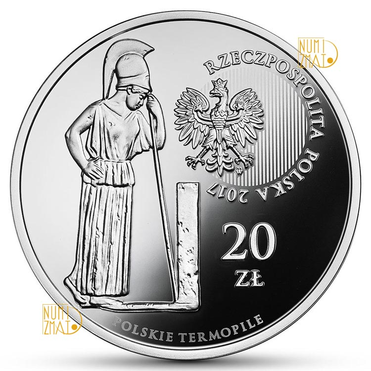 20 zł 2017 r. Zadwórze - Polskie Termopile, inauguracja serii