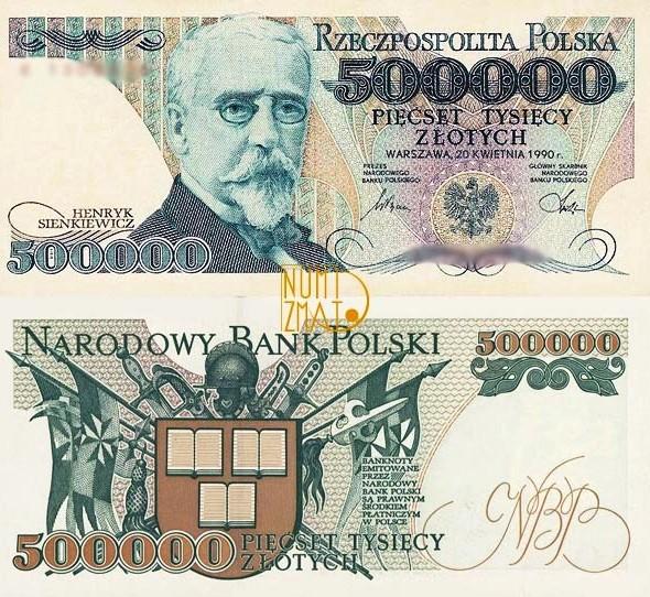 Banknot 500000 zł SIENKIEWICZ pięćset tysięcy złotych UNC