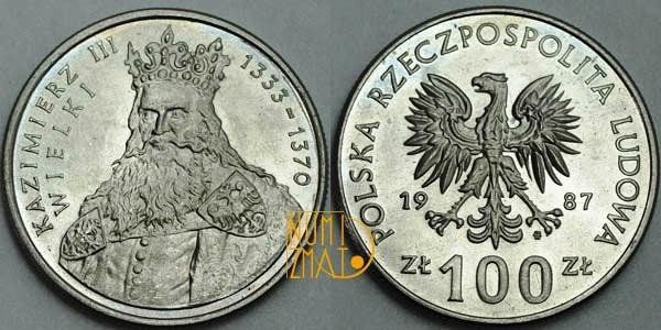 20 zlotych 1987 2 рубля 2000 года тула цена