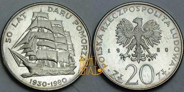 Монета 1980 монети 1893 року фото