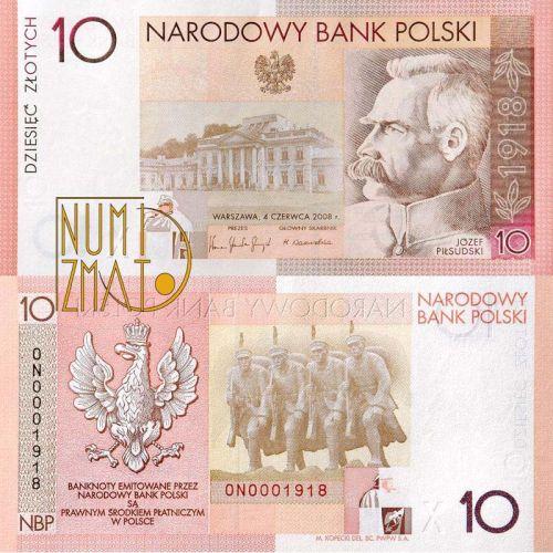10 zł 2008 r. - banknot - 90. rocznica odzyskania niepodległości, Piłsudski