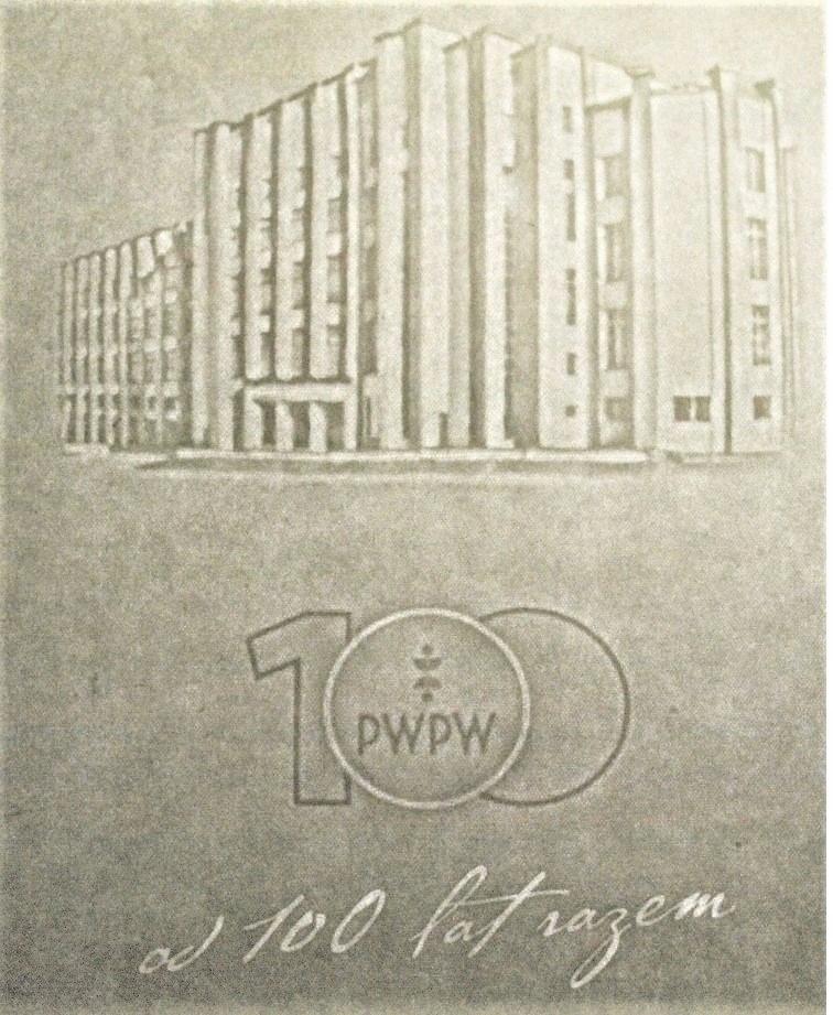 100 Lat PWPW - znak wodny 100 Lat razem