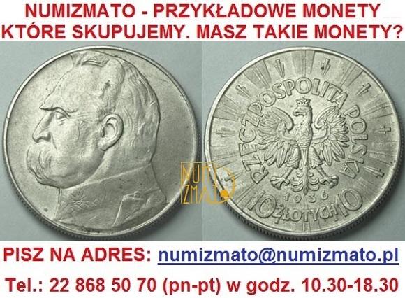 Skup monet II RP / międzywojennych / przedwojennych
