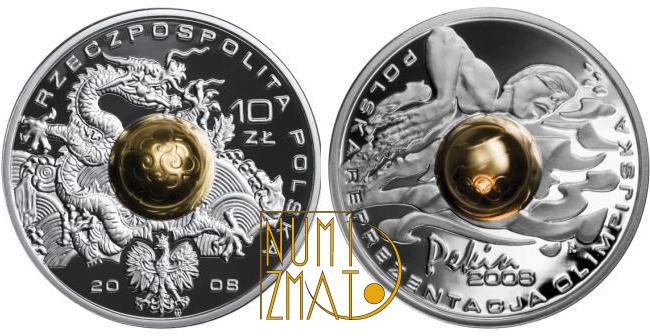 Monety srebrne po denominacji - skup