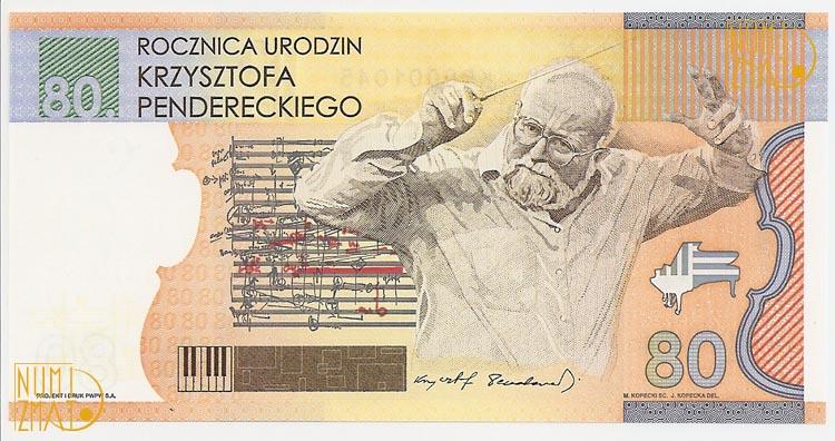 Banknot testowy PWPW S.A. PENDERECKI, 2013 r. + kwartalnik Człowiek i dokumenty