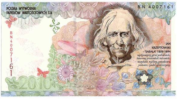 Banknot testowy PWPW S.A. SABAŁA, 2010 r.