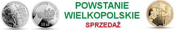 10 i 200 złotych 100. rocznica wybuchu Powstania Wielkopolskiego (temat indywidualny)