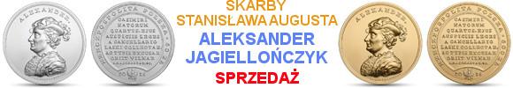 50 zł i 500 zł Aleksander Jagiellończyk, Skarby Stanisława Augusta