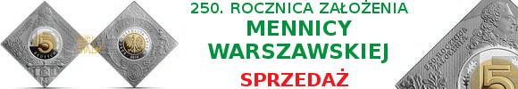 5 złotych 250. rocznica założenia Mennicy Warszawskiej