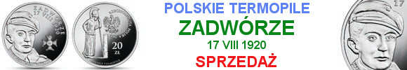 20 złotych Polskie Termopile – Zadwórze, inauguracja serii