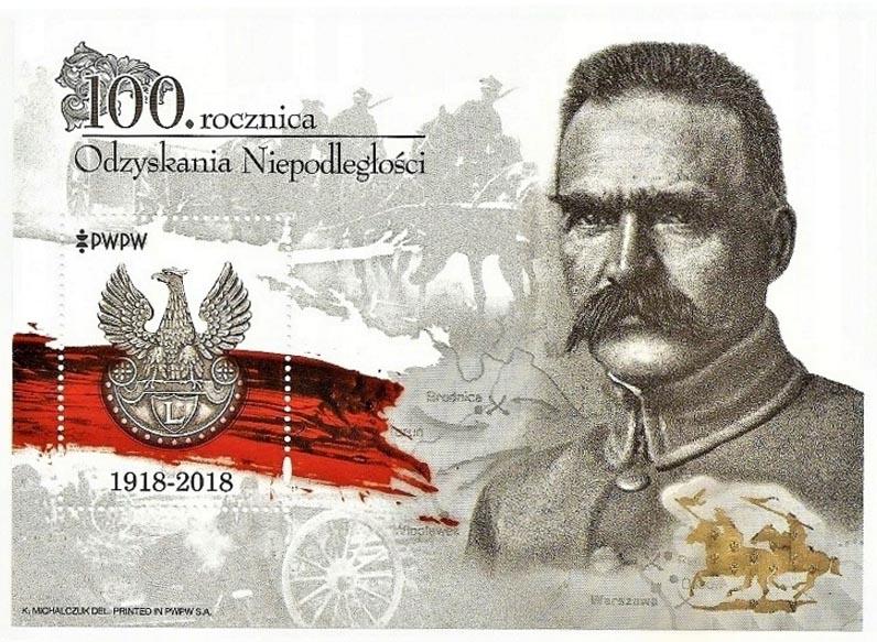 Blok, bloczek PWPW 2019 NIEPODLEGŁOŚĆ Aster4Note 100 rocznica Odzyskania Niepodległości